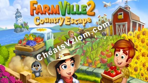 FarmVille 2: Country Escape Взлом на ключи